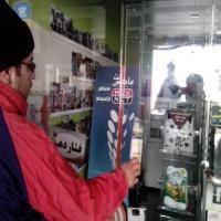 پخش عمومی تراکت در شهر اهواز