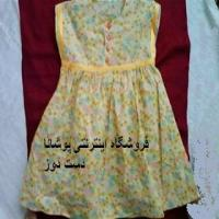 سارافن تابستانی خنک برای دختر تپل 4 ساله