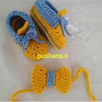 پاپوش و پاپیون بافتنی پسرانه زرد و آبی