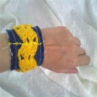 مچ بند و دستبند اسپرت جین و قلاب بافی زرد