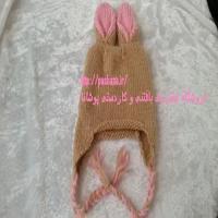 کلاه خرگوشی 1تا 5ماه،