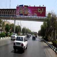 بیلبورد شماره 53 اهواز - پل عابر پیاده گلستان