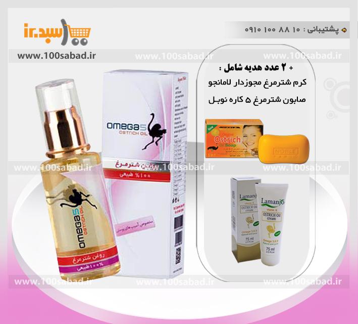 http://d20.ir/14/Images/1146//58512d73ef9e4_ostrich oil.jpg