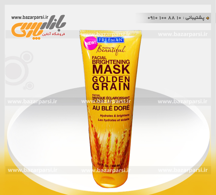 http://d20.ir/14/Images/1146//GRAIN MASK FREEMAN.jpg