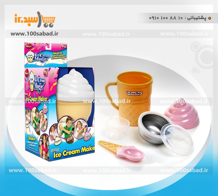 http://d20.ir/14/Images/1146//Magic Ice Cream Maker - 100sabad.ir.jpg