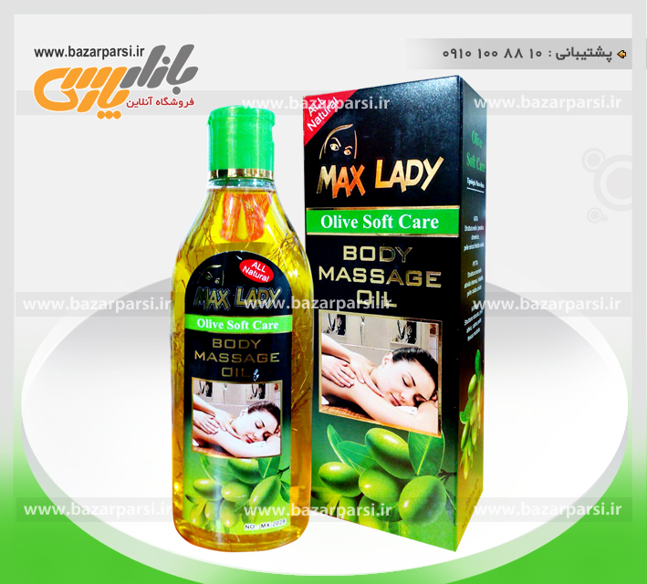 http://d20.ir/14/Images/1146//body massage oil olive.jpg