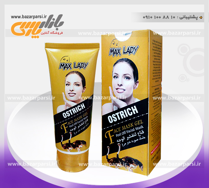 http://d20.ir/14/Images/1146//face mask max lady.jpg