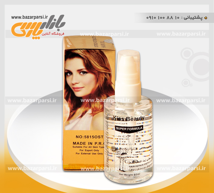 http://d20.ir/14/Images/1146//hair serum kiss beauty-bazarparsi.ir.jpg