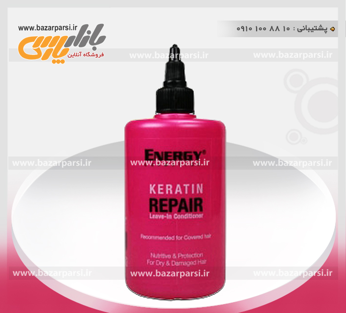 http://d20.ir/14/Images/1146//keartin repair energy.jpg