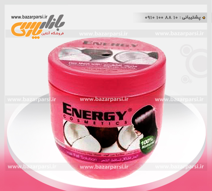 http://d20.ir/14/Images/1146//mask Energy Coconut.jpg