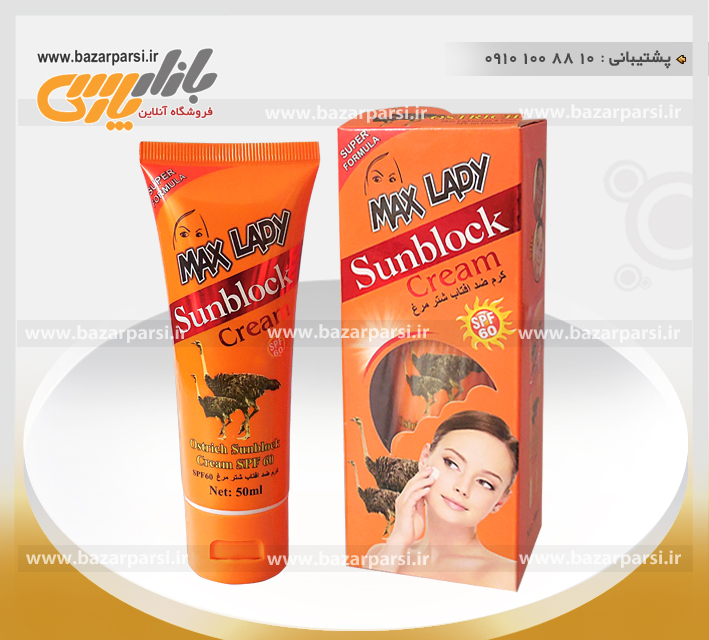 http://d20.ir/14/Images/1146//max lady spf60 -bazarparsi.jpg