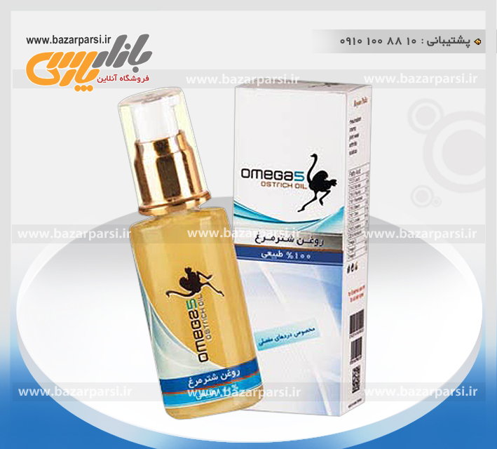http://d20.ir/14/Images/1146//ostrich oil anti pain.jpg