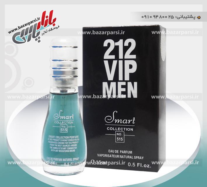 ادکلن مردانه سی اچ 212 وی آی پی 212 VIP
