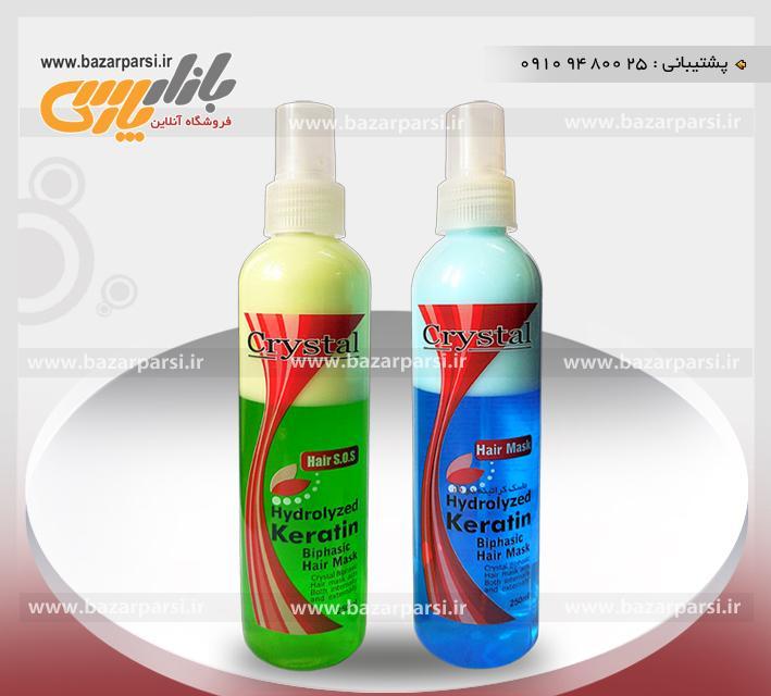 ماسک مو دو فاز کراتینه کریستال - اسپری بدون آبکشی