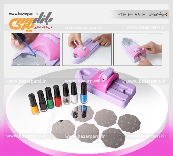 دستگاه طراحی ناخن Diy Nail Magic