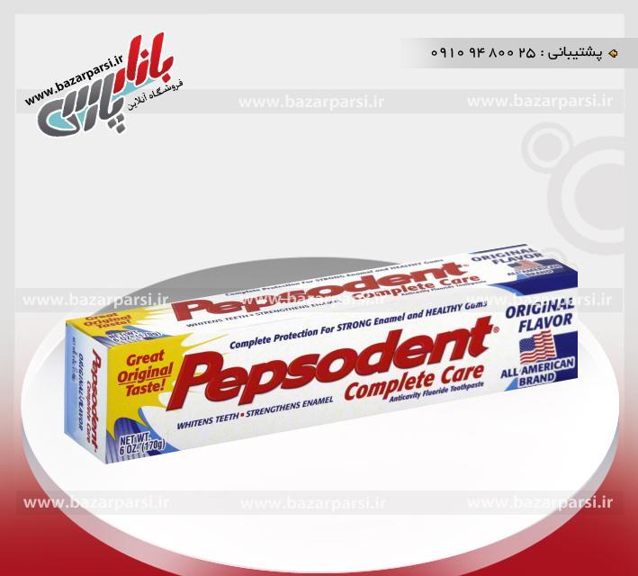 خمیر دندان Pepsodent آمریکا