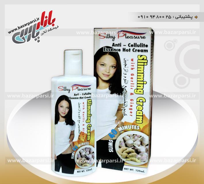 کرم ضد سلولیت پوست silky pleasure