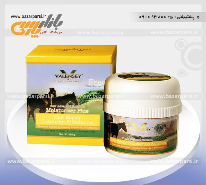 ماسک مو دم اسب والنسی تایلند
