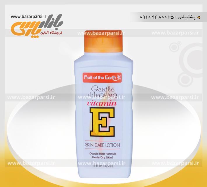 لوسیون آبرسان سرشار از ویتامین E