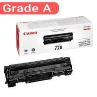 Canon 728 LaserJet Toner Cartridge