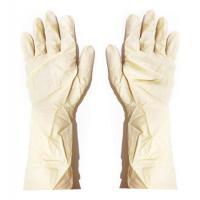 دستکش بلند لاتکس یک بار مصرف