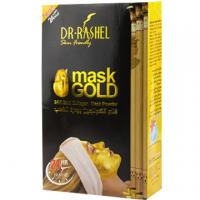 ماسک پودری طلا بزرگ دکتر راشل