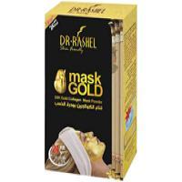 ماسک پودری طلا دکتر راشل
