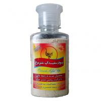پودر سفیدآپ شترمرغ ostrich oil
