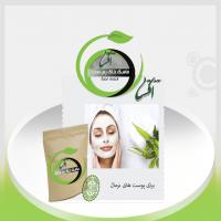 ماسک خاک رس سفید اورگانیک ( افسا )