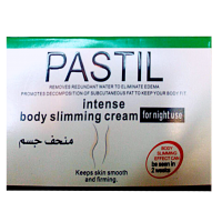 کرم لاغرکننده ی شدید بدن PASTIL