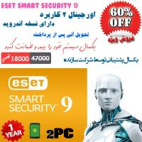 Eset Nod32 Smart Security 2 PC