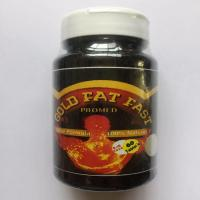 کپسول چاقی  Gold Fat Fast