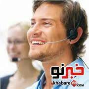 بازاریابی تلفنی در محمودآباد مازندران