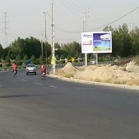 بیلبورد ورودی 2 شهر برازجان (بوشهر)