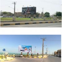 بیلبورد میدان شهید بشکوه بوشهر