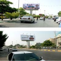 بیلبورد میدان امام خمینی بوشهر