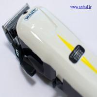 ماشین اصلاح WAHL SUPER TAPER