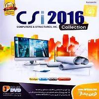 مجموعه نرم افزار های سی اس ای 2016