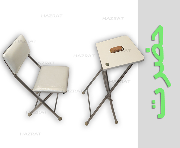 میز و صندلی تاشو نمازحضرت