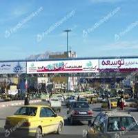 پل عابر پیاده میدان ازادی(خروجی بلوار شهید صدوقی)