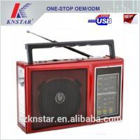 رادیو با چراغ اضطراریGOLON-RX177