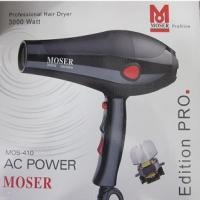 سشوار موزر MOSER-MOS 410