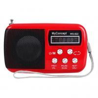 اسپیکر رادیو WS-822