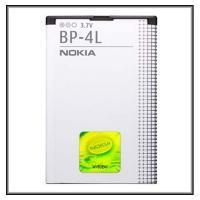 باطری اصلی نوکیا BP4L