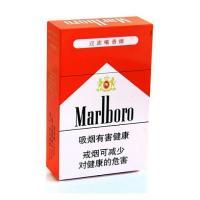 اسپیکر طرح سیگار