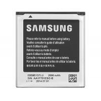 باتری سامسونگ Galaxy S3 mini