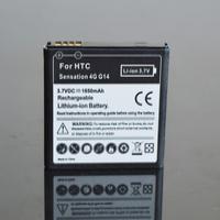 باتری اصل گوشی HTC-G14  BG86100XE