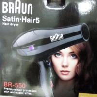 سشوار براون 5000 وات Braun BR-550