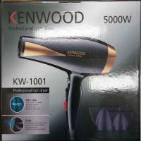 سشوار کنوود 5000 وات Kenwood KW-1001