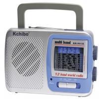 رادیو اسپیکر KCHIBO-KK9912L